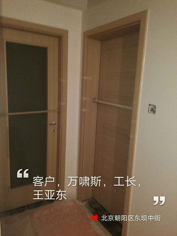愛空間木作安裝_3279735