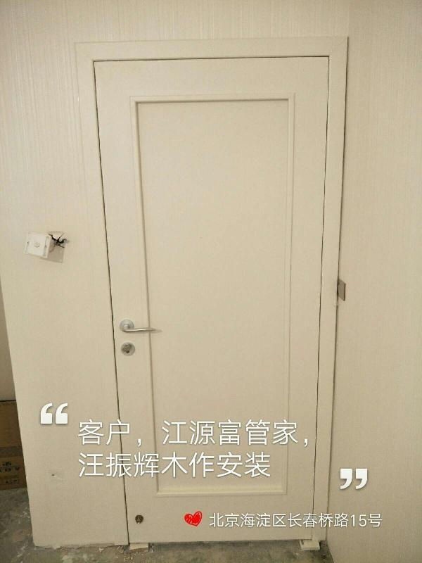 爱空间木作安装_3287119
