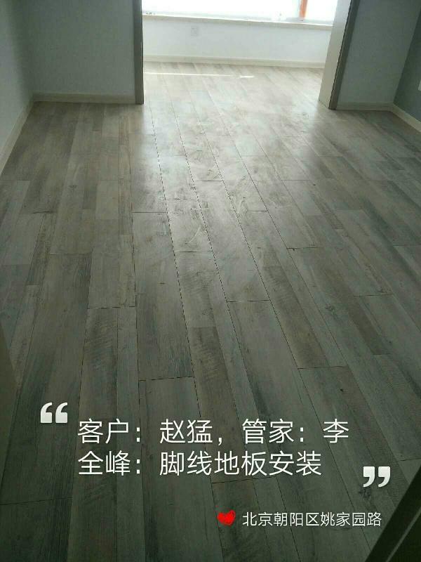 愛空間竣工收尾_3295744