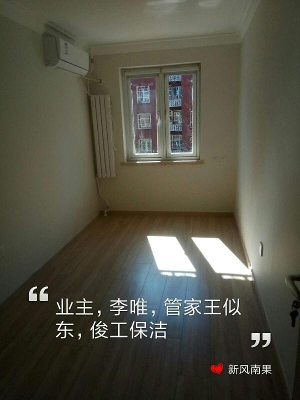 愛空間木作安裝_3304210