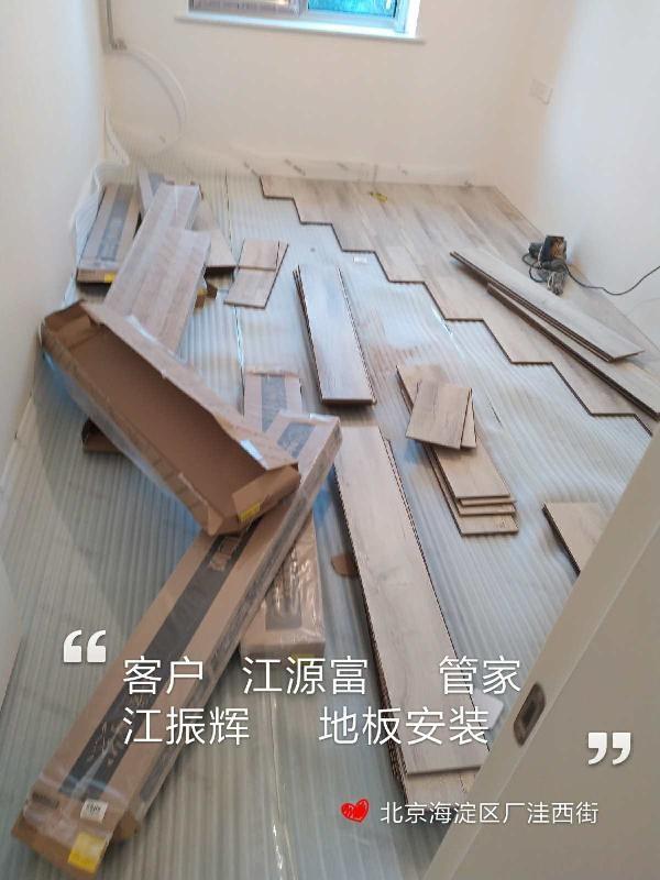 爱空间竣工收尾_3306555