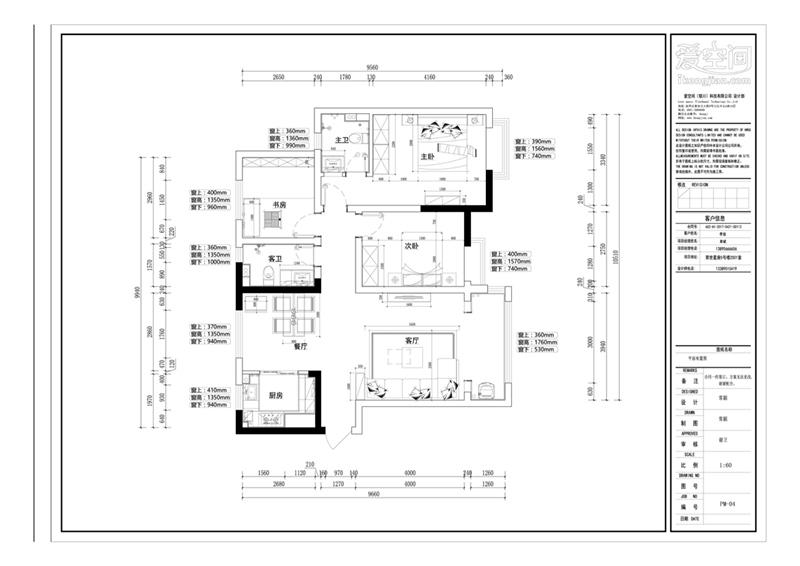 橡木色优雅百平三居 简约设计不简单的家_2