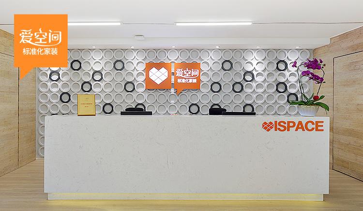 上海体验店