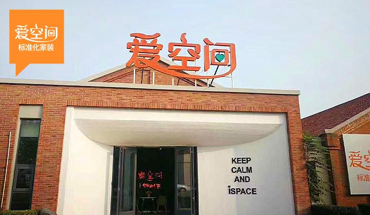 天津体验店