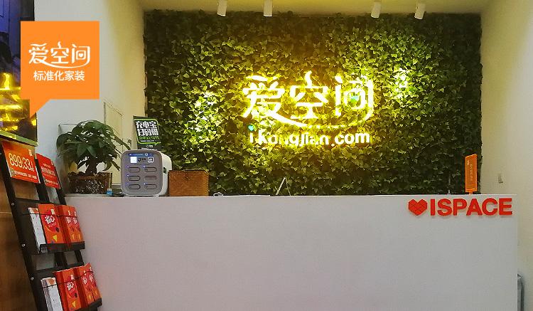 深圳体验店
