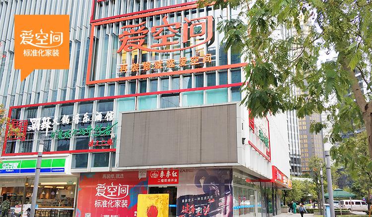 南昌体验店